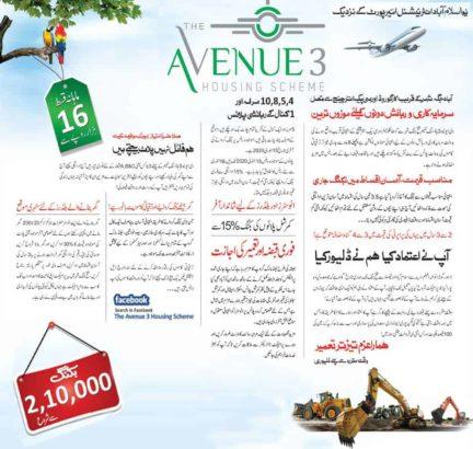The Avenue 3 Housing Scheme.Residential & Commercial Plots