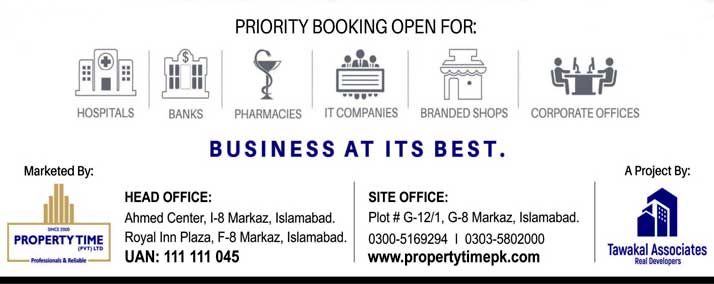 New Business Hub in Islamabad.Time Square G-8 Markaz Islamabad
