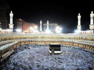 Umrah in 2020.Starting From 97,000