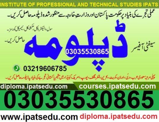 ADMISSION OPEN DAE Telecom,Electronics,Electrical,Civil,Mechanical