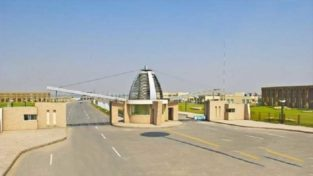 Bahria Orchard Phase 1/2/3/4.Residential & Commercial Plots