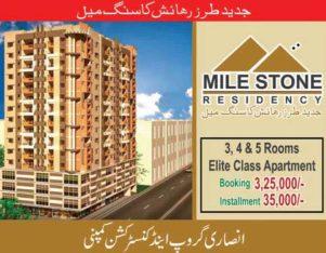 Mile Stone Residency.3/4/5 Rooms Elite Class Apartment