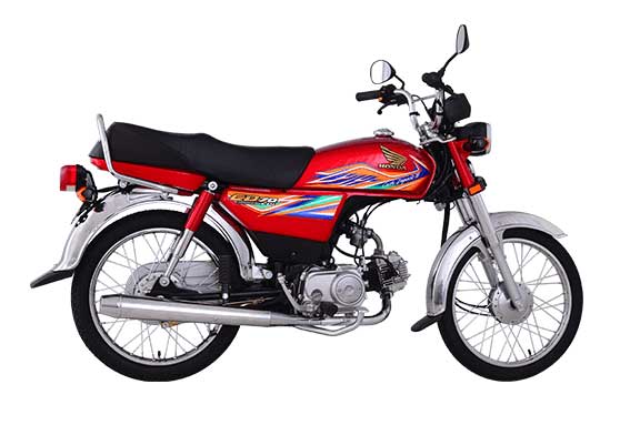 New Model Honda 125 & Honda 70 on Easy installments