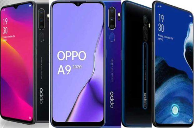 Samsung/ Oppo/ Vivo/ Realme Mobiles On Easy Installments