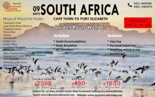 South Africa Tour.Explore The World