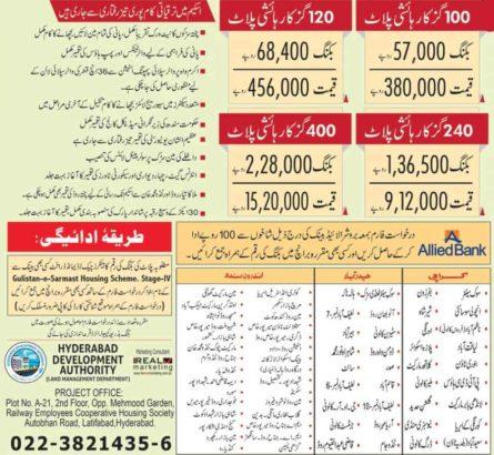 Gulistan E Sarmast Hyderabad Phase 4.Plots Booking Start