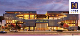 Hyper Mall Peshawar.Brands | Food court | Corporate Offices