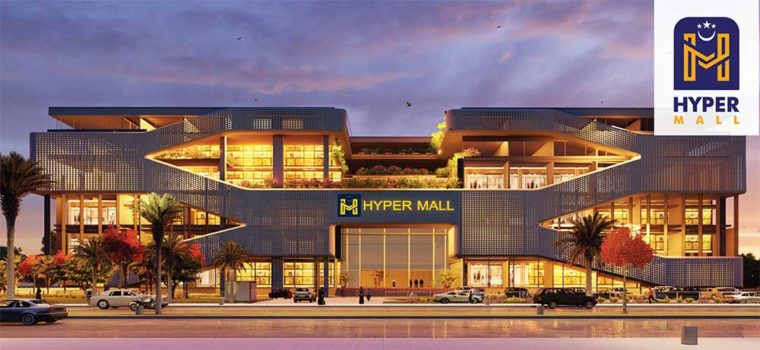 Hyper Mall Peshawar.Brands   Food court   Corporate Offices