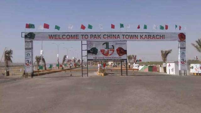 Sale Your Pak China Town Plots.Urgent Payment