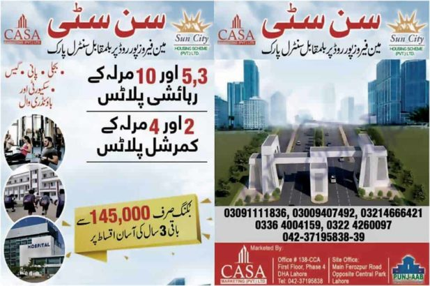 Sun City Lahore.Residential & Commercial Plots