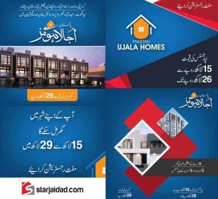 Ujala Homes.Sustay Ghur or Apartments Sab Ke Leye