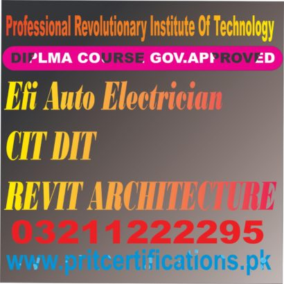 CIT DIT COURSE IN ISLAMABAD