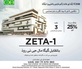 Zeta 1 Mall & Apartments.2 & 3 Bed Apartments & Shops