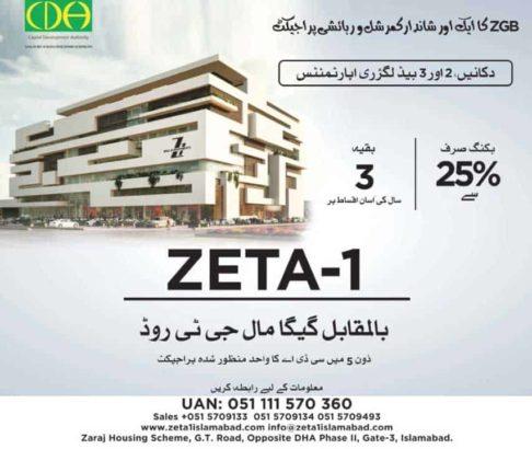 Zeta 1 Mall & Apartments.2 & 3 Bed Apartments & Shops