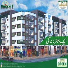 2,3,4 Rooms Smart Apartments.Green 1 Apartment