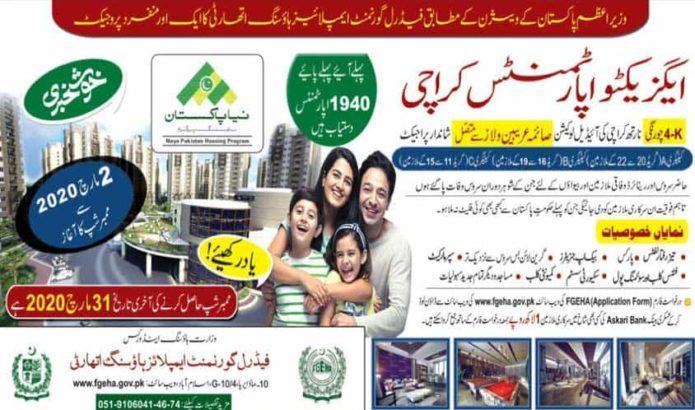 Executive Apartments Karachi.For Federal Government Employees