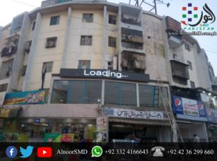 Al Noor SMD Advertising Screens