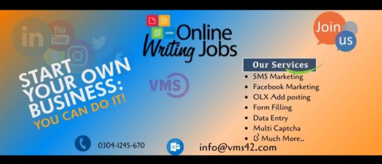 Data entry.Home based Computer & Internet Jobs