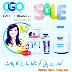ogo water filter technologies