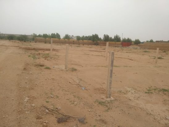 Agriculture Lands; for farm houses
