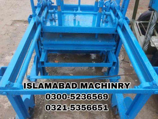 Concrete Block Machine Block Factory & Concrete Mixture