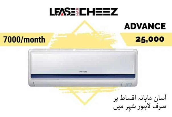 Gree Inverter Ac | 1.5 Ton | On Easy Installments