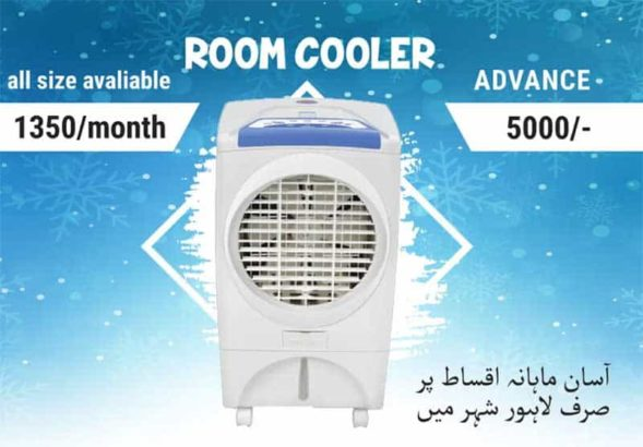 Room Coolers On Easy Installments.All Brands