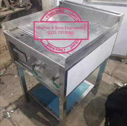 Hot Plate.Commercial Kitchen Equipment