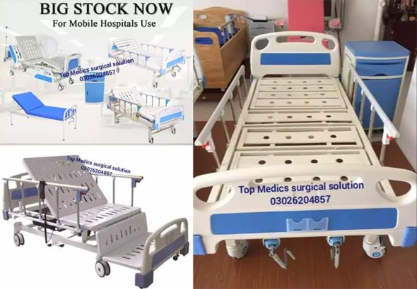 Big Stoke Height Adjustable Patient Bed