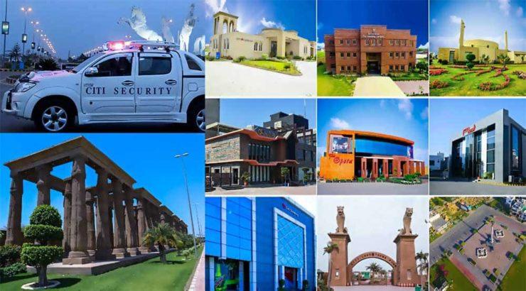 Citi Housing Society Multan.Best investment Opportunity