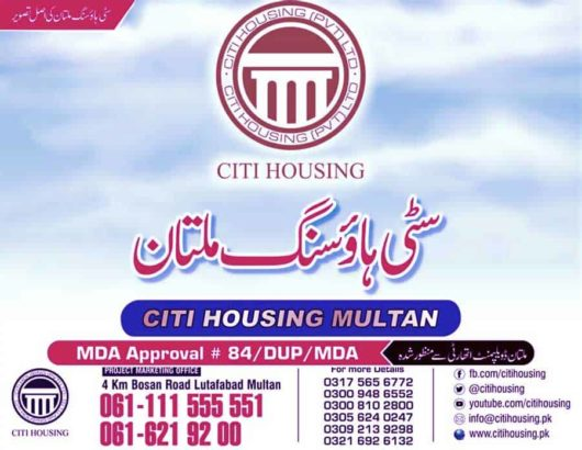 Citi Housing Society Multan.Best investment Opportunity