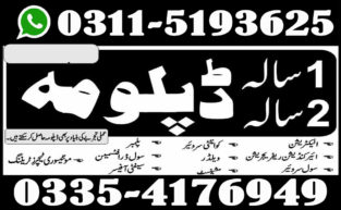 Professional Chef and Cooking Course in Chakwal Attock