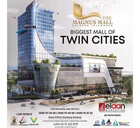 The Magnus Mall Gulberg Islamabad.Start Booking