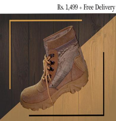Army Brat Shoes For Men