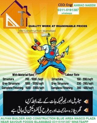 construction companies in islamabad and rawalpindi