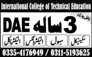 Civil Surveyor Experienced Based Course in Gujranwala Dina Faisalabad