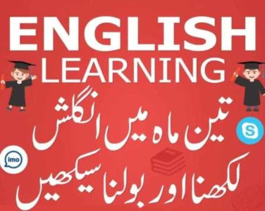 Best English Learning.Well Experienced Language Teacher