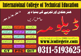 Chef and Cooking Experienced Based Diploma Course in Gujranwala Gujrat