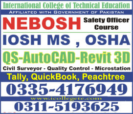Nebosh ig Course in Attock Chakwal