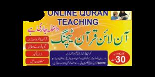 Online quran teaching academy