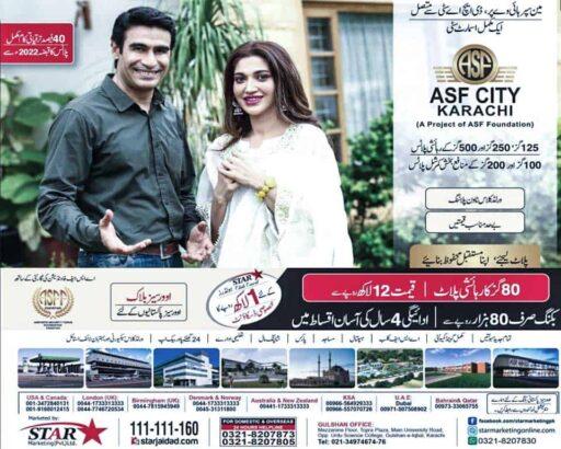 ASF City Karachi Overseas Block.The City Of Future