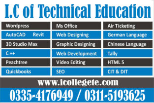 DIT ( Diploma in Information Technology) Course in Jhelum Dina Islamabad