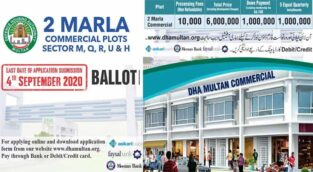 DHA Multan.2 Marla Commercial Plots