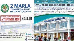 DHA Multan.2 Marla Commercial Plots