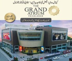 The Grand Atrium Faisalabad.Apartments Shops and Showrooms