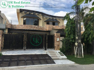 1 Kanal used House for Sale in DHA Phase 4 Lahore