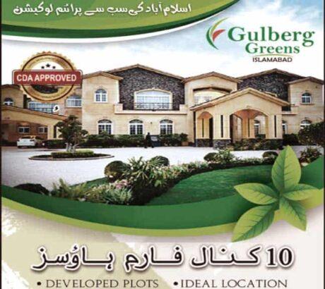 10 Kanal Farm Houses.Most Prime Location Gulberg Greens Islamabad