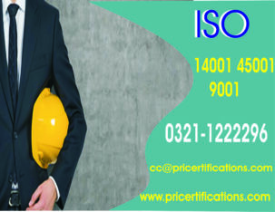iso 9001 course in islamabad