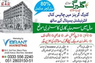 Aries Tower Mall & Apartments.Gulberg Greens Islamabad