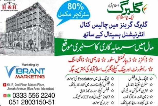 Aries Tower Mall & Apartments.Gulberg Greens Islamabad